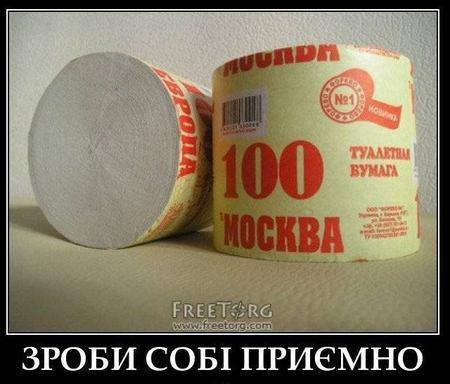 Продам туалетную бумагу крупным оптом, ищем дилеров в регионах.