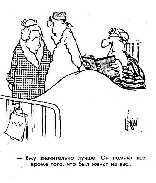 Какая бывает карикатура: веселая и смешная