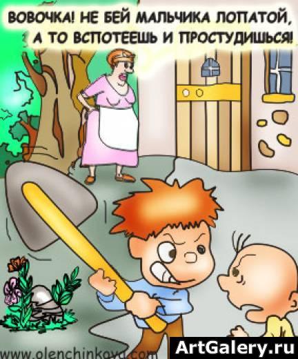 avtomoyka-s-prostitutkami-ekaterinburg
